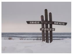 北海道猿払村の有限会社ホクエイ